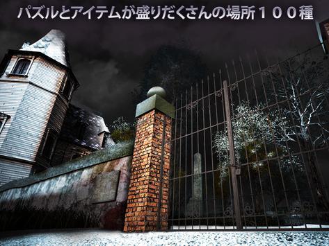 Haunted Manor 2 スクリーンショット 5