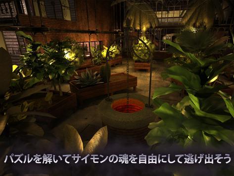 Haunted Manor 2 スクリーンショット 8