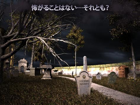 Haunted Manor 2 スクリーンショット 9