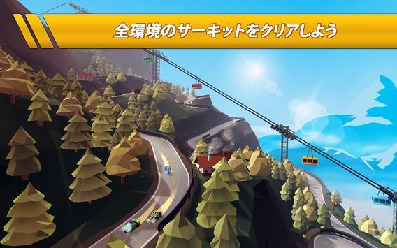 ポケット・ラッシュ (Pocket Rush) スクリーンショット 4