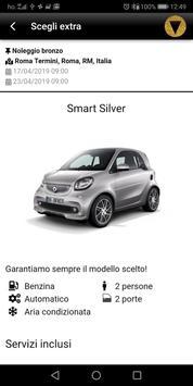 Voglio Luxury - Noleggio smart e auto di lusso screenshot 1