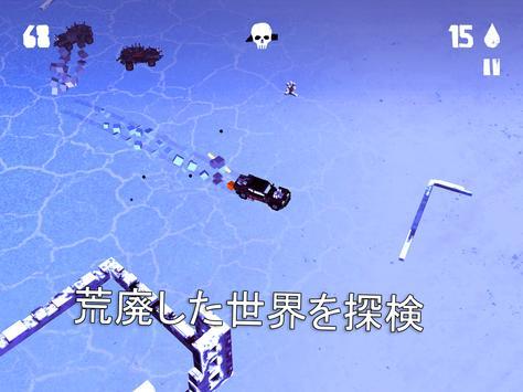 Fury Roads Survivor スクリーンショット 10