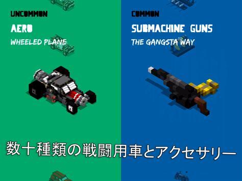Fury Roads Survivor スクリーンショット 12