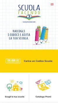 Scuolafacendo 3 poster
