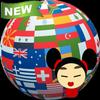 인터프리터- 무료 번역기  - 번역 음성 아이콘
