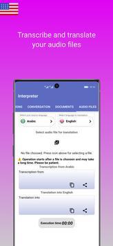 Interpreter screenshot 5