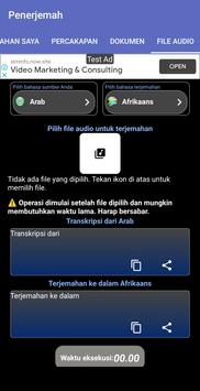 penafsir - penerjemah suara - 100 bahasa 🇮🇩 screenshot 5