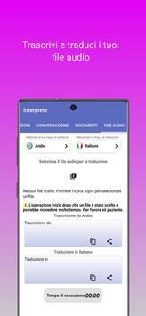 4 Schermata Interprete traduttore vocale traduzione  🇮🇹