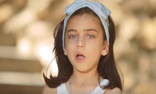 عمّو - جوان وليليان السيلاوي   طيور الجنة screenshot 1