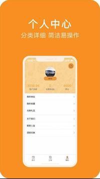 Jom Order Delivery screenshot 2