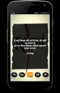 Rajputana Attitude Status screenshot 10