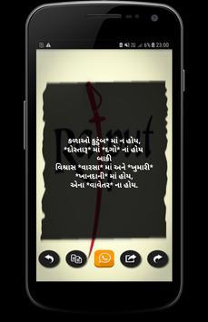 Rajputana Attitude Status screenshot 7