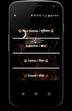 Mahakal Status screenshot 1