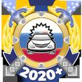 Билеты ПДД 2020 Экзамен ПДД