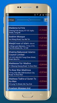 Hong Kong prayer time screenshot 3