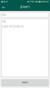 매일 영어 한 문장 screenshot 7