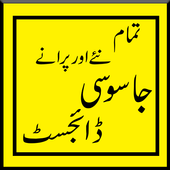 Jasoosi Digest Complete Collection icon