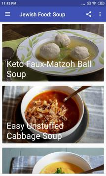 JEWISH FOOD: SOUP screenshot 8