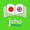 Jisho Japanese Dictionary 아이콘