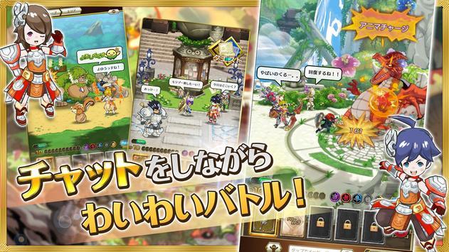 ログレス物語(ストーリーズ) screenshot 8