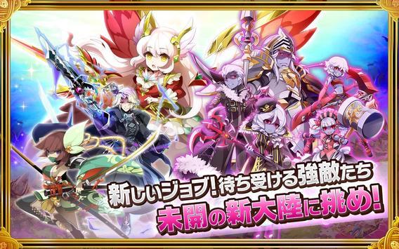 剣と魔法のログレス いにしえの女神-本格MMO・RPG screenshot 3