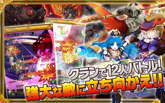 剣と魔法のログレス いにしえの女神-本格MMO・RPG screenshot 4
