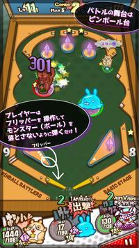 Pinball Battlers screenshot 1