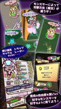 Pinball Battlers screenshot 2