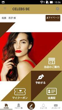 Celebs Be(セレブスビー)公式アプリ 広島 poster