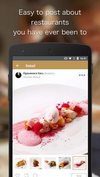 Foodion screenshot 1