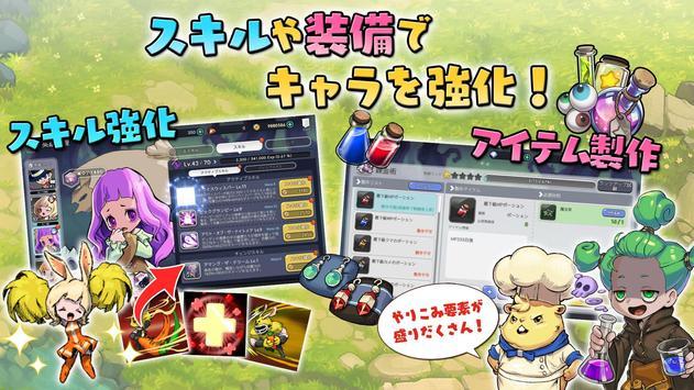デビルブック screenshot 4
