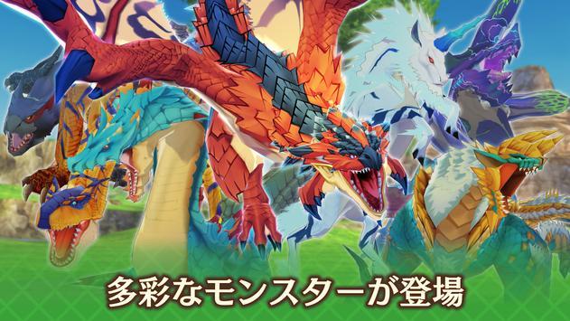 モンスターハンター ライダーズ screenshot 20