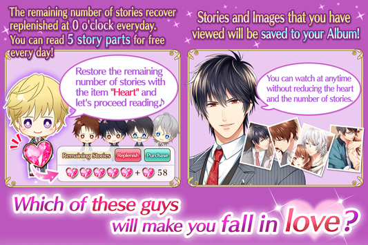 Free Otome Games : Double Proposal screenshot 15