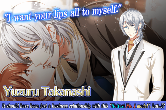 Free Otome Games : Double Proposal screenshot 20