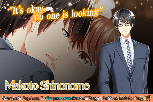 Free Otome Games : Double Proposal screenshot 5