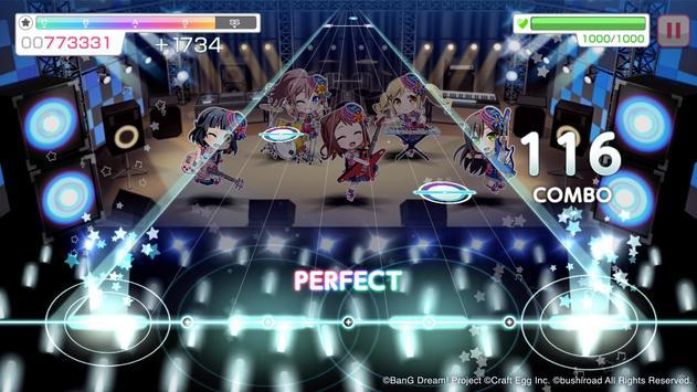 バンドリ! ガールズバンドパーティ! screenshot 2