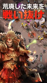 The Horus Heresy: Drop Assault スクリーンショット 1