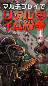 The Horus Heresy: Drop Assault スクリーンショット 7