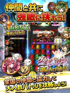 エレメンタルストーリー screenshot 2