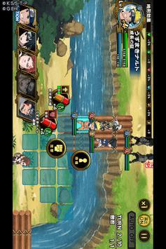 NARUTO -ナルト- 忍コレクション 疾風乱舞 screenshot 6