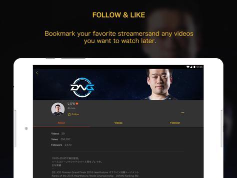 OPENREC.tv screenshot 8