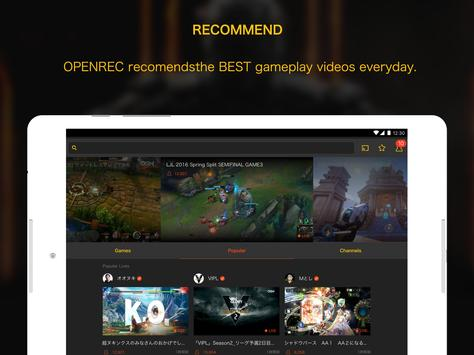 OPENREC.tv screenshot 9