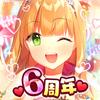 ウチの姫さまがいちばんカワイイ -ひっぱりアクションRPGx美少女ゲームアプリ- 图标