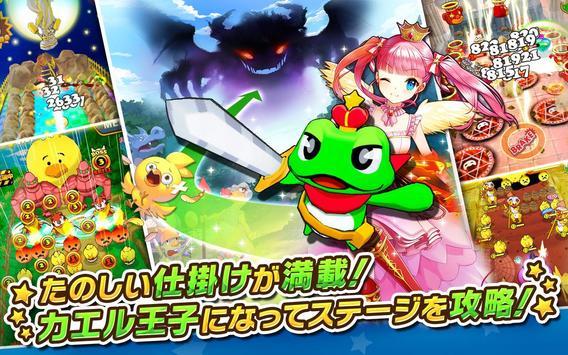 ウチの姫さまがいちばんカワイイ -ひっぱりアクションRPGx美少女ゲームアプリ- screenshot 1