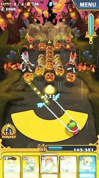 ウチの姫さまがいちばんカワイイ -ひっぱりアクションRPGx美少女ゲームアプリ- スクリーンショット 7