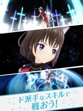 オルタナティブガールズ2<VR対応 美少女 RPGゲーム> スクリーンショット 12