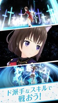 オルタナティブガールズ2<VR対応 美少女 RPGゲーム> スクリーンショット 5