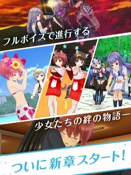 オルタナティブガールズ2<VR対応 美少女 RPGゲーム> スクリーンショット 8