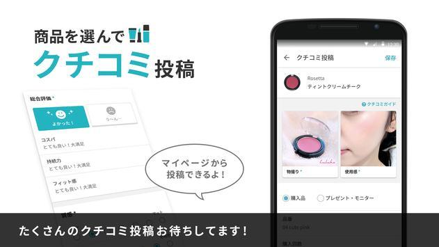 Lulucos screenshot 3