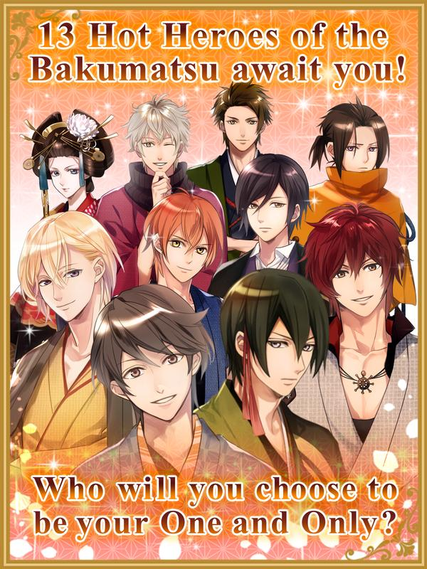 Destined To Love: Otome Game For Android